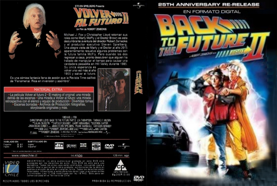 regreso-futuro-2-dvd-blog-acens-cloud