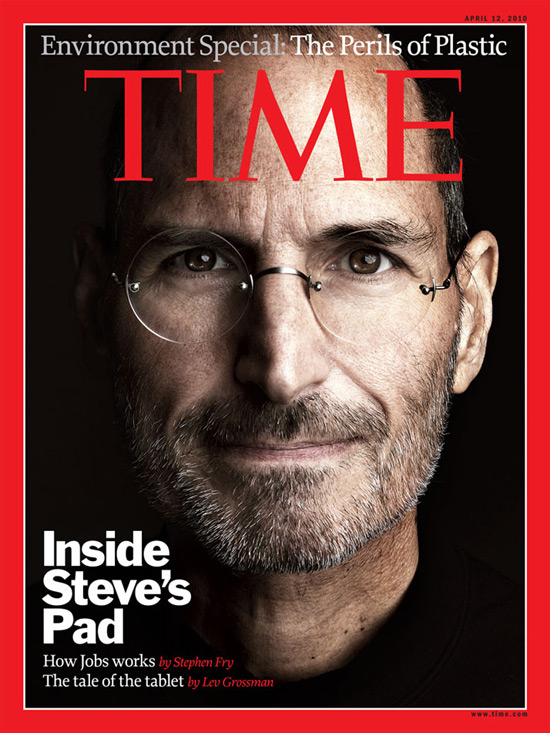steve-jobs-rip-1955-2011-Apple-yatzer-2